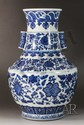 Chinese Blue and White Vase with Twin Handles