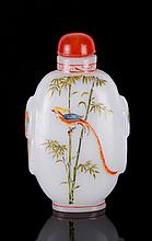 Chinese Glass Snuff Bottle w/ Enamel Painting