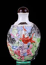 19th C. Chinese Moulded Porcelain Snuff Bottle