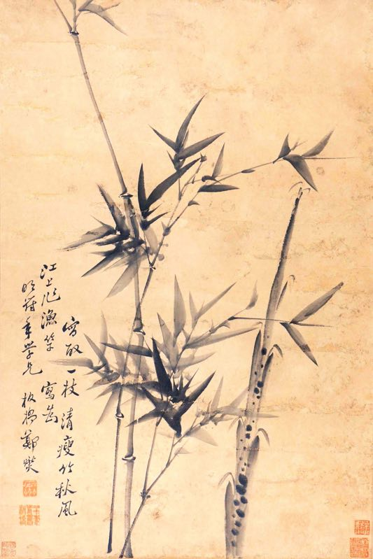 Chinese Ink Color Painting W Calligraphy Bamboo
