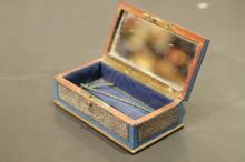A Silver Jewelry Box