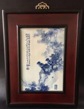 Chinese Blue/White Porcelain Plaque, Signed WangBu