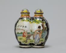 Chinese Enameled Bronze Snuff Bottle