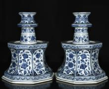 Pair of Chinese Blue/White Porcelain Candle Holder