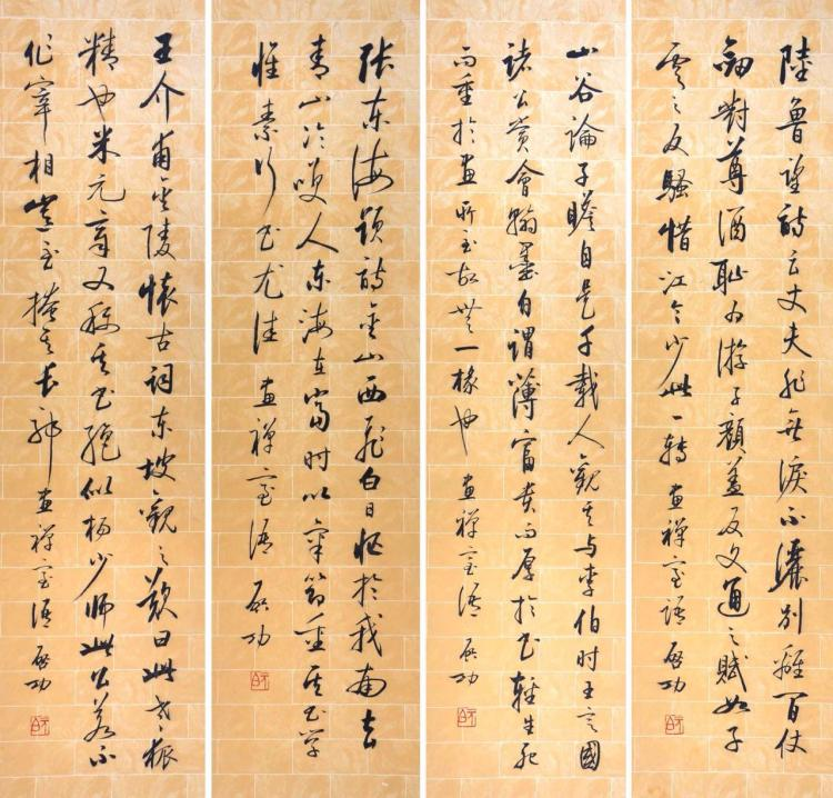 Chinese Ink Calligraphy Painting Qi Gong