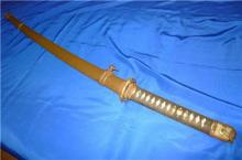 WW2 Japanese Army Samurai Officer Signed Sword