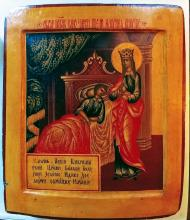 Antique Russian Icon of the Healer(Tselitelnitsa)