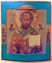 Antique 19c Russian icon of st.Nicholas