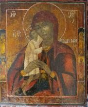 Antique Circa 1800 Russian icon