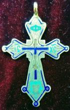 Antique 84 Silver Enamel Russian Cross pendant