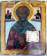 Antique 18c Russian icon of st.Nicholas