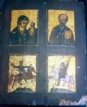 Antique 19c Russian Icon of Four (4)Parts