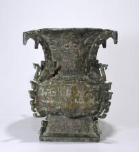 Chinese Bronze Square Form Vase