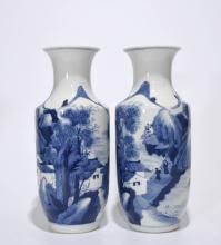 Pair of Chinese Blue/White Porcelain Vases, Marked