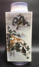 Chinese Famille Rose Porcelain Vase, Marked