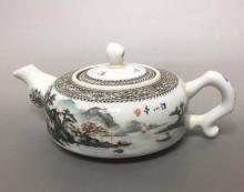 Chinese Famille Rose Porcelain Teapot, Marked