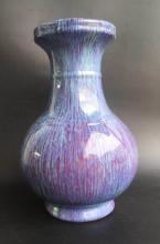 Chinese Flambee Glazed Porcelain Vase
