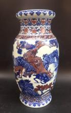 Chinese Blue/White Copper Red Porcelain Vase