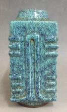 Chinese Jun Ceramic Vase