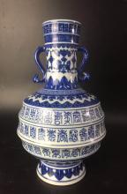 Chinese Blue/White Porcelain Vase, Marked