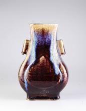 Chinese Flame Glaze Porcelain Vase w/ Ears