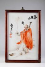 Chinese Small Plaque w/ Lohan