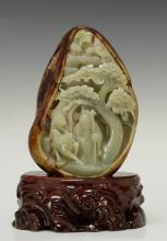 Chinese Jade Carved Boulder