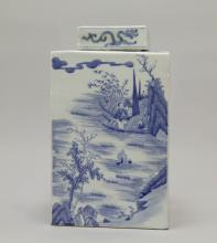 Chinese Blue/White Square Vase w/ Cover, Marked