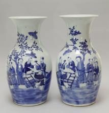Pair of Chinese Blue/White Vases
