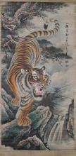 Chinese Ink/Color Scroll Painting of a Tiger