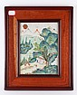 Mid 19th C. Chinese Famille Rose Plaque