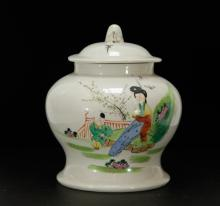 Chinese Porcelain Famille Rose CoverJar w/Lady&Boy