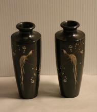 Pair of Japanese Bronze Vase, Marked