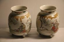 Pair of Porcelain Japanese Famille Rose Vases