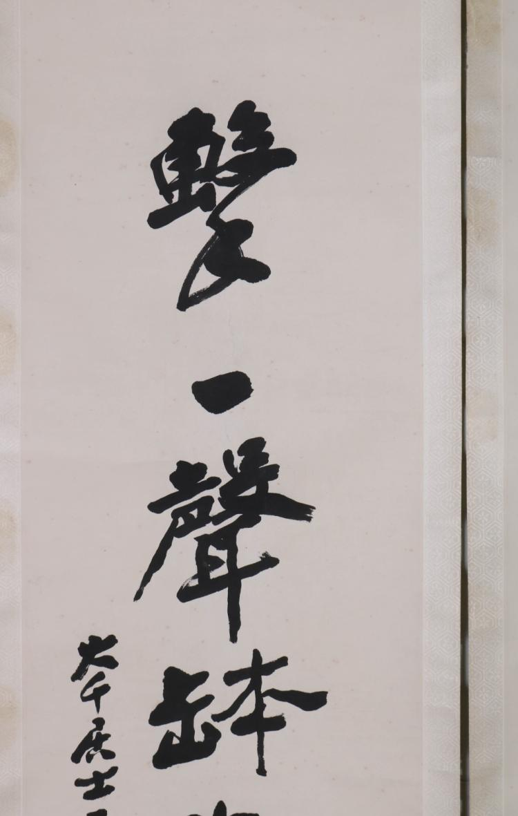 Pair Of Chinese Ink Calligraphy Signed