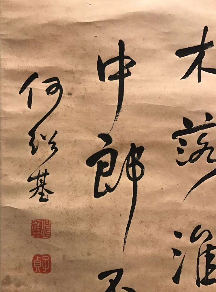 chinese calligraphy essays Learn about the history of chinese calligraphy - styles, techniques, tools, and cultural impact discover how chinese calligraphy differs from writing.