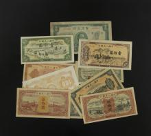 Group of 10 Pieces Chinese Paper Money