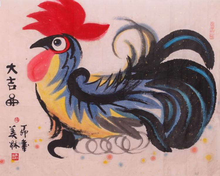 Ink & Color Painting, Signed Han, Mei Lin