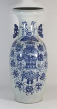19th C.  Blue and White Vase with Twin Dragon Ears