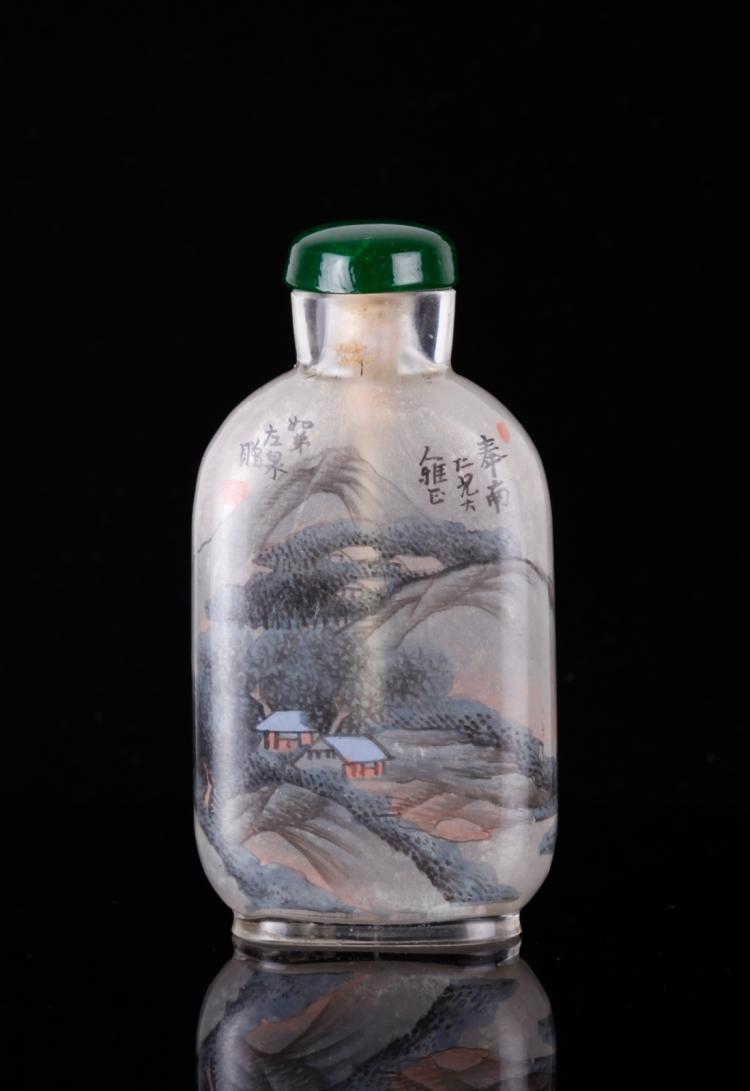 Chinese Interior Painted Snuff Bottle, Signed