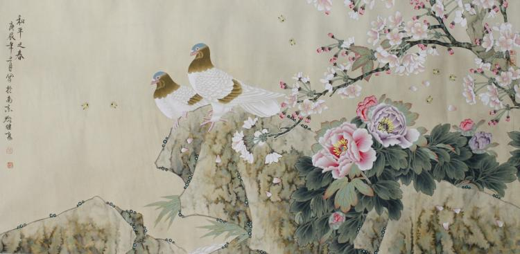 Chinese Ink & Color Painting on Paper, Signed