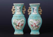 Pair of Chinese Famille Rose Wall Vases