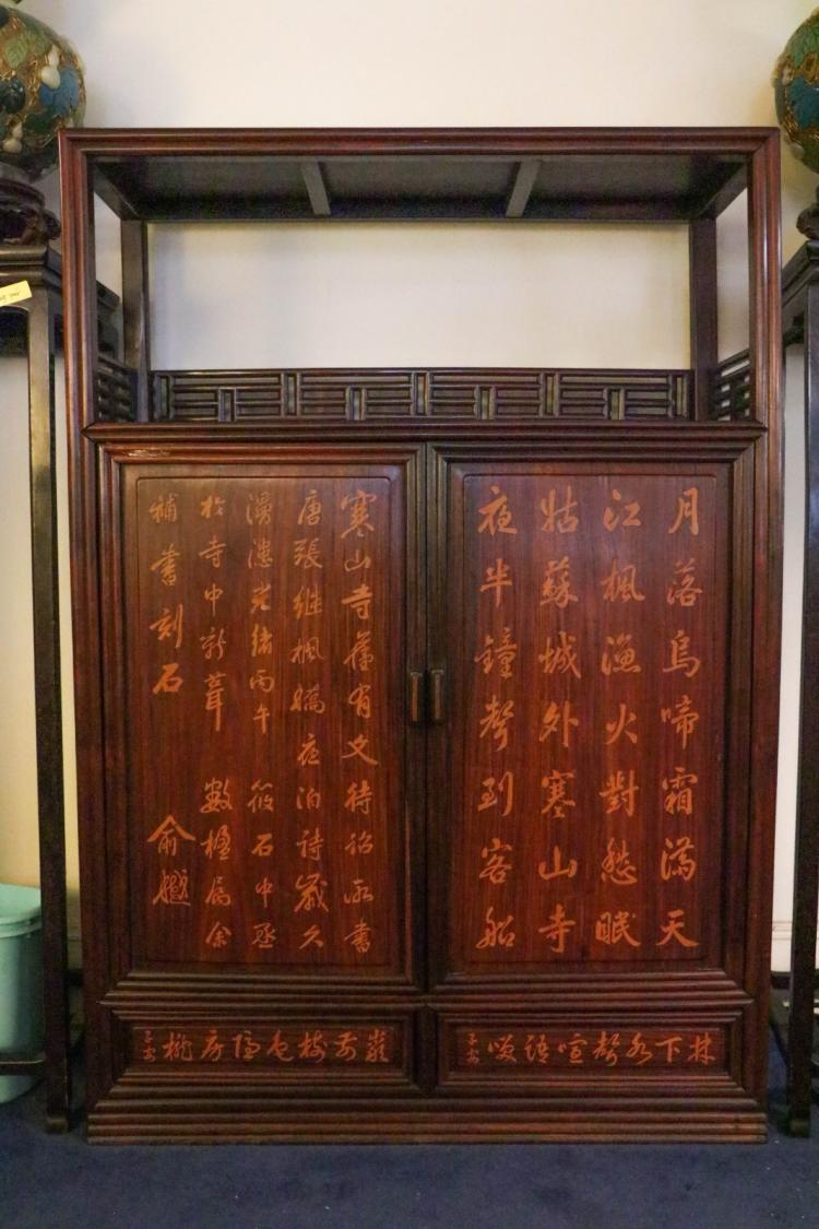 Kitchen Cabinets Queens New York chinese kitchen cabinets flushing ny. https www pinterest com pin
