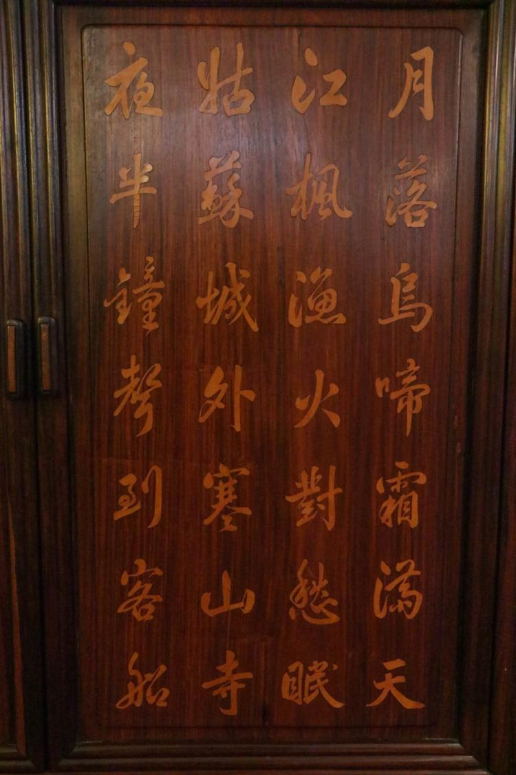 Kitchen cabinets in flushing ny - Https Www Invaluable Com Auction Lot Chinese Suanzhi Wood Cabinet W Calligraphy 9e34d67a7d