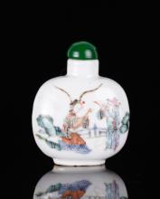 Daoguang Famille Rose Snuff Bottle w/ Mark