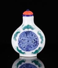 18th C. Chinese Famille Rose Snuff Bottle