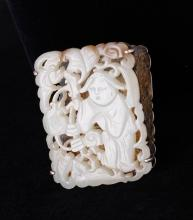 19th C. Chinese Jade Carved Plaque in Open Work