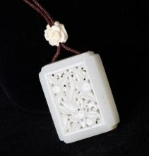Chinese Jade Carved Rectangular Perfumer Necklace