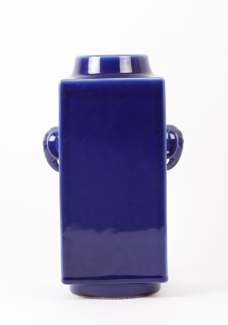 19th C. Chinese Powder Blue Glazed