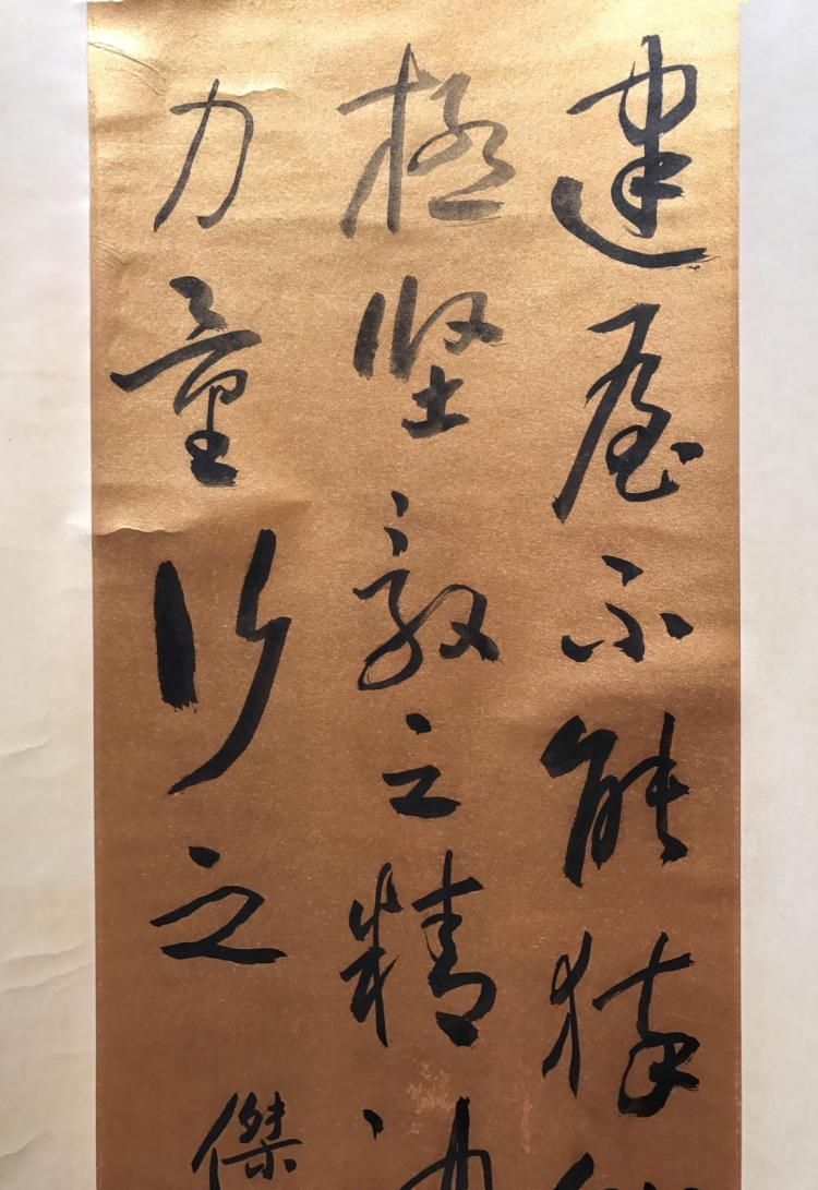chinese calligraphy painting and history Chinese painting history  in the history of chinese art, calligraphy has always been held in equal importance to paintings chinese  traditional chinese painting.